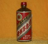 地方酱瓶茅台酒
